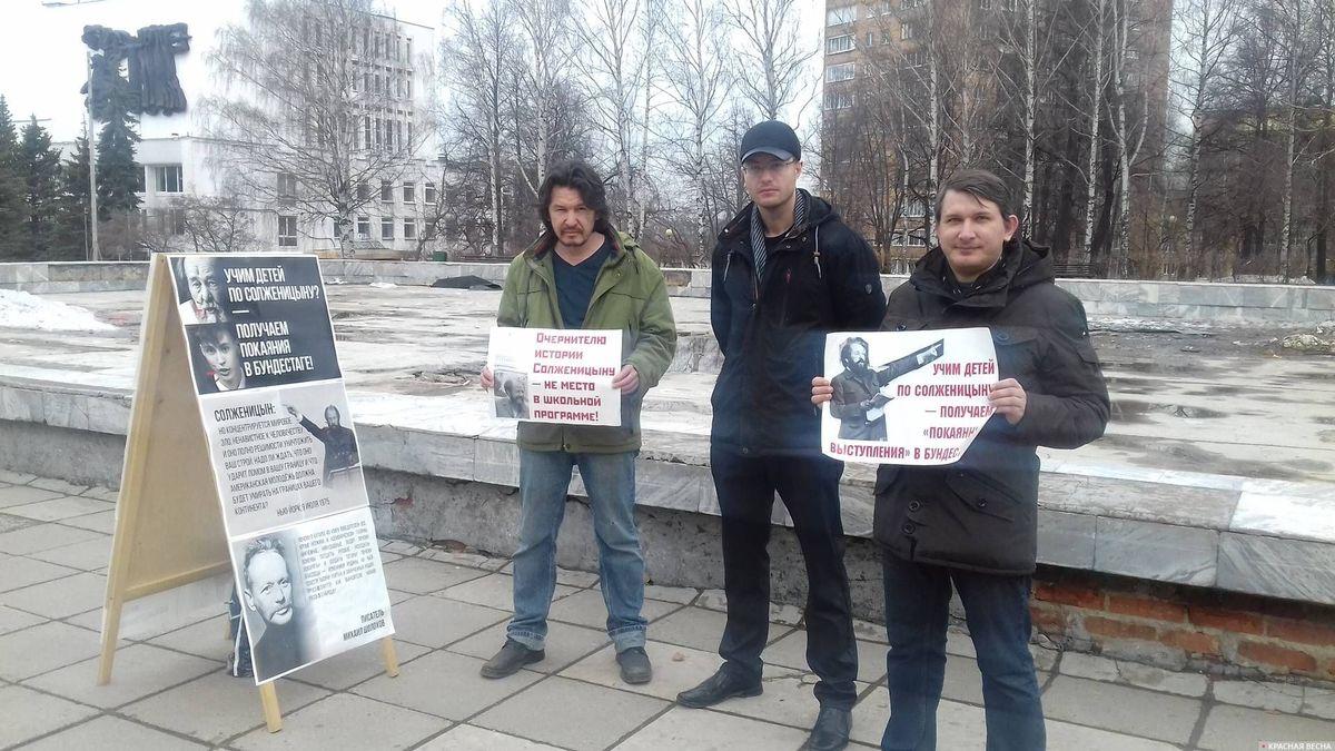 Пикет на центральной площади Ижевска против изучения книг Солженицына в школе
