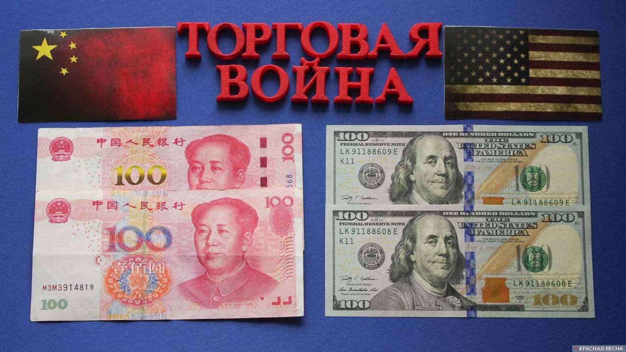 КНР сократил импорт товаров изсоедененных штатов
