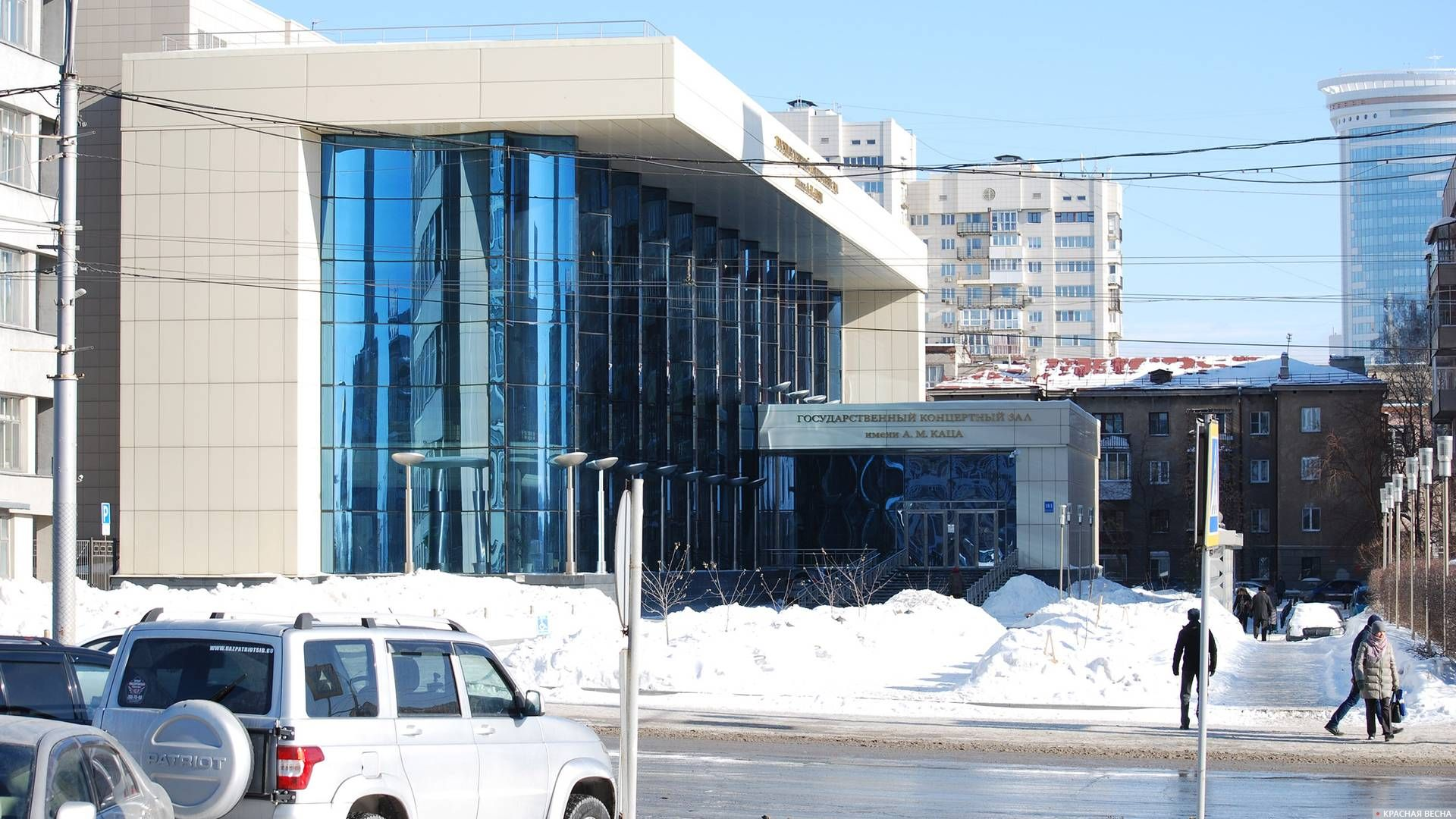 Государственный концертный зал имени А. М. Каца