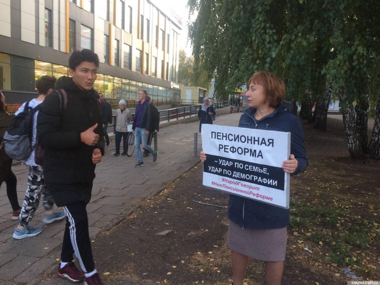 Пикет против пенсионной реформы г. Набережные Челны