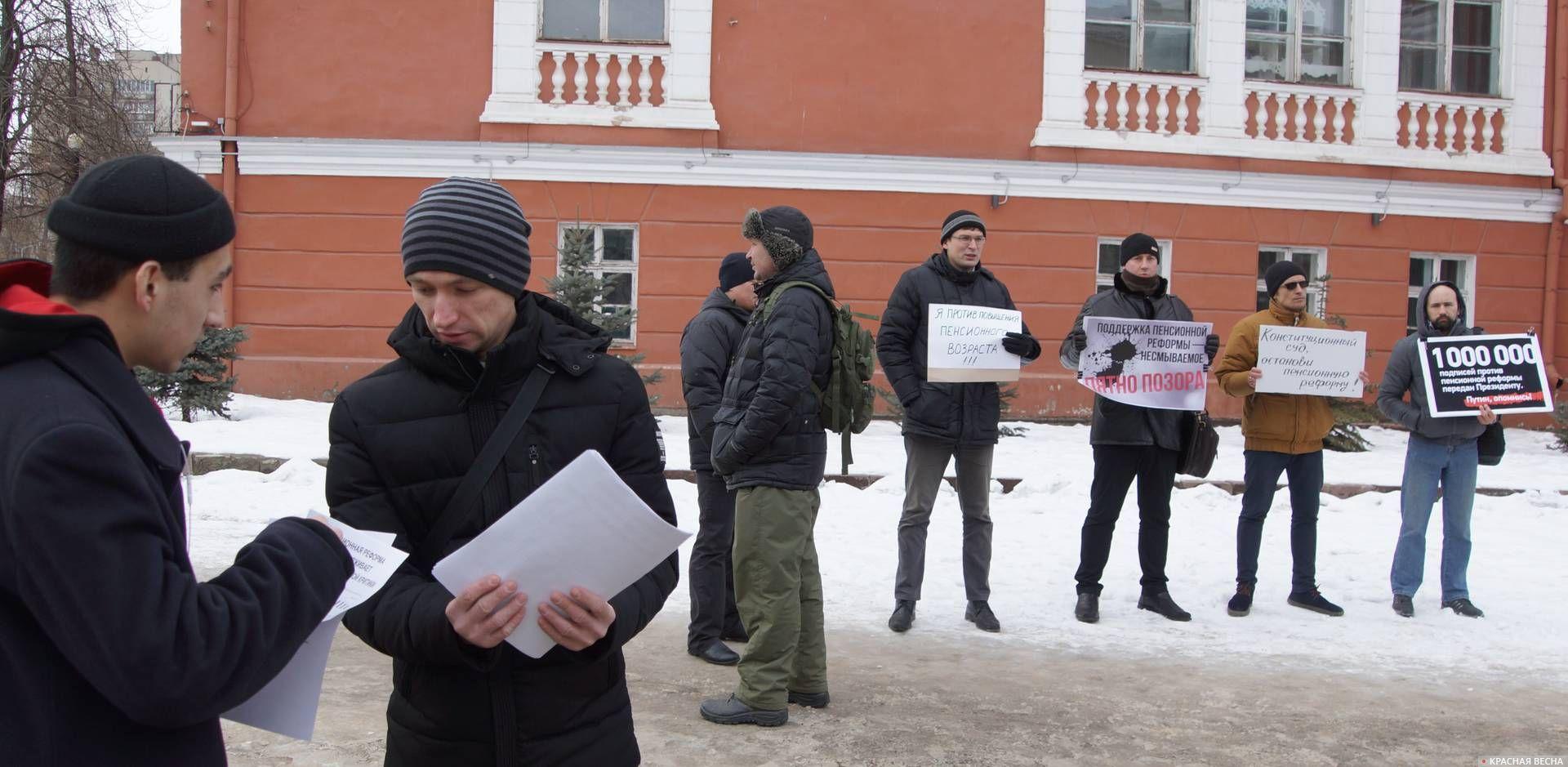 Пикет против пенсионной реформы. Воронеж. 03.03.2019