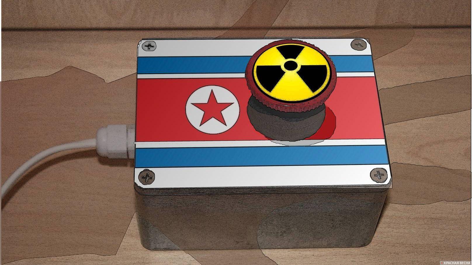 Северная Корея пошла науступки США