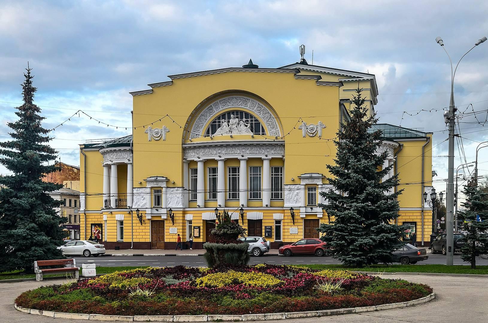 Академический театр драмы имени Волкова в Ярославле