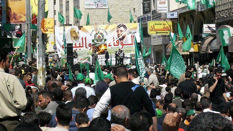 Демонстрация сторонников ХАМАС