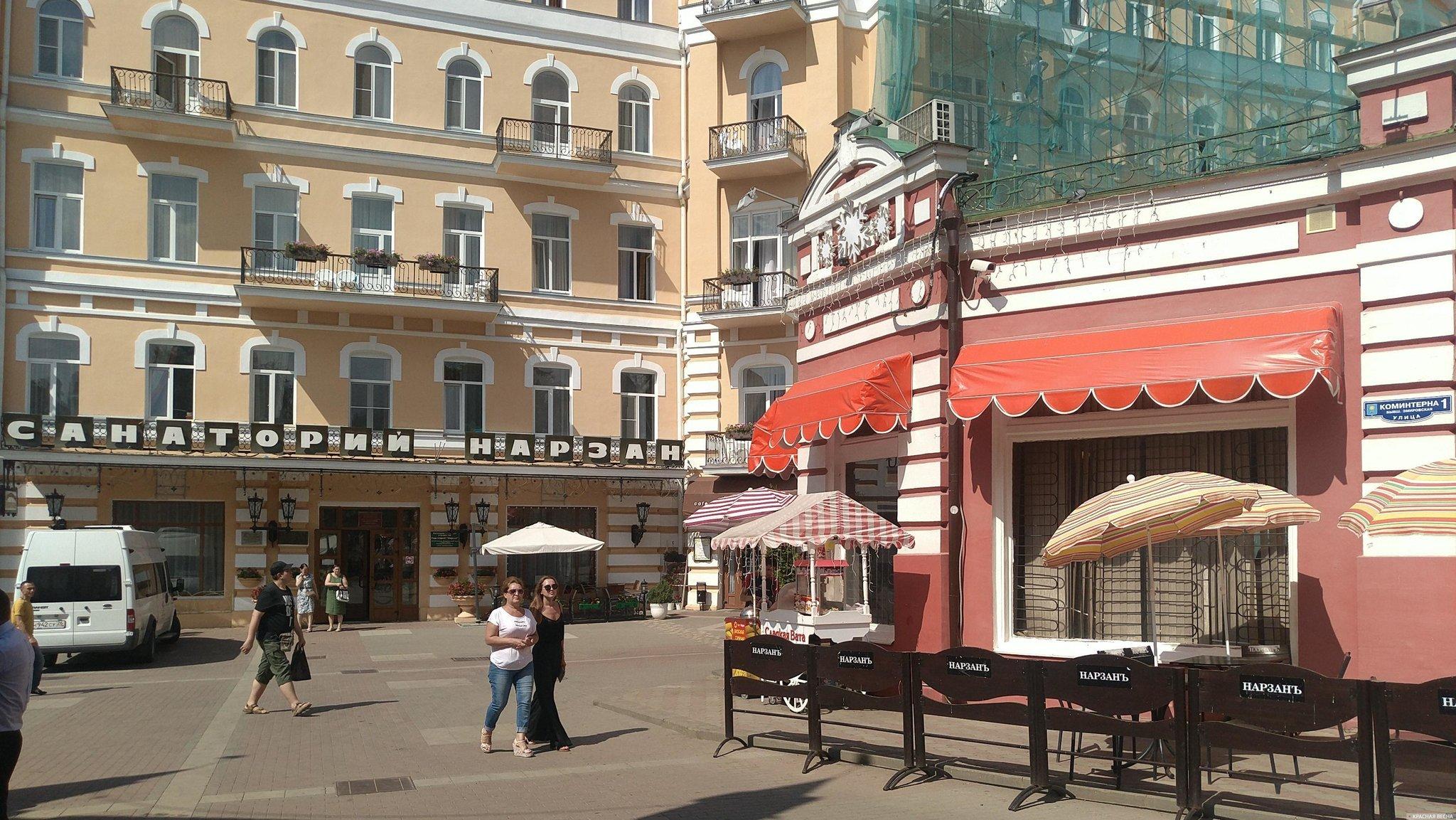 Улица Коминтерна в Кисловодске [© ИА Красная Весна]