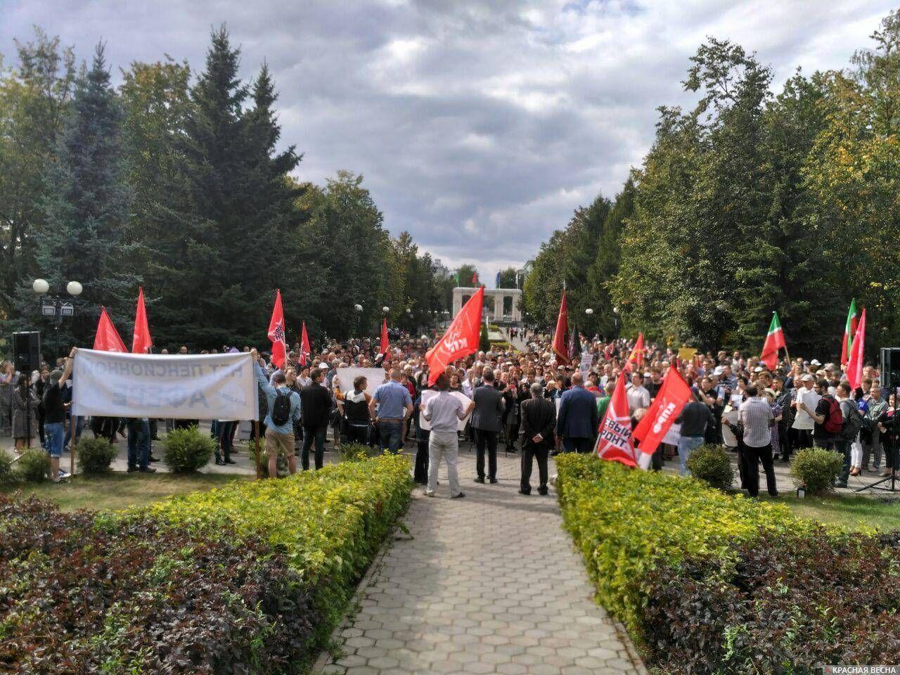 Митинг против пенсионной реформы. Казань. 02.09.2018
