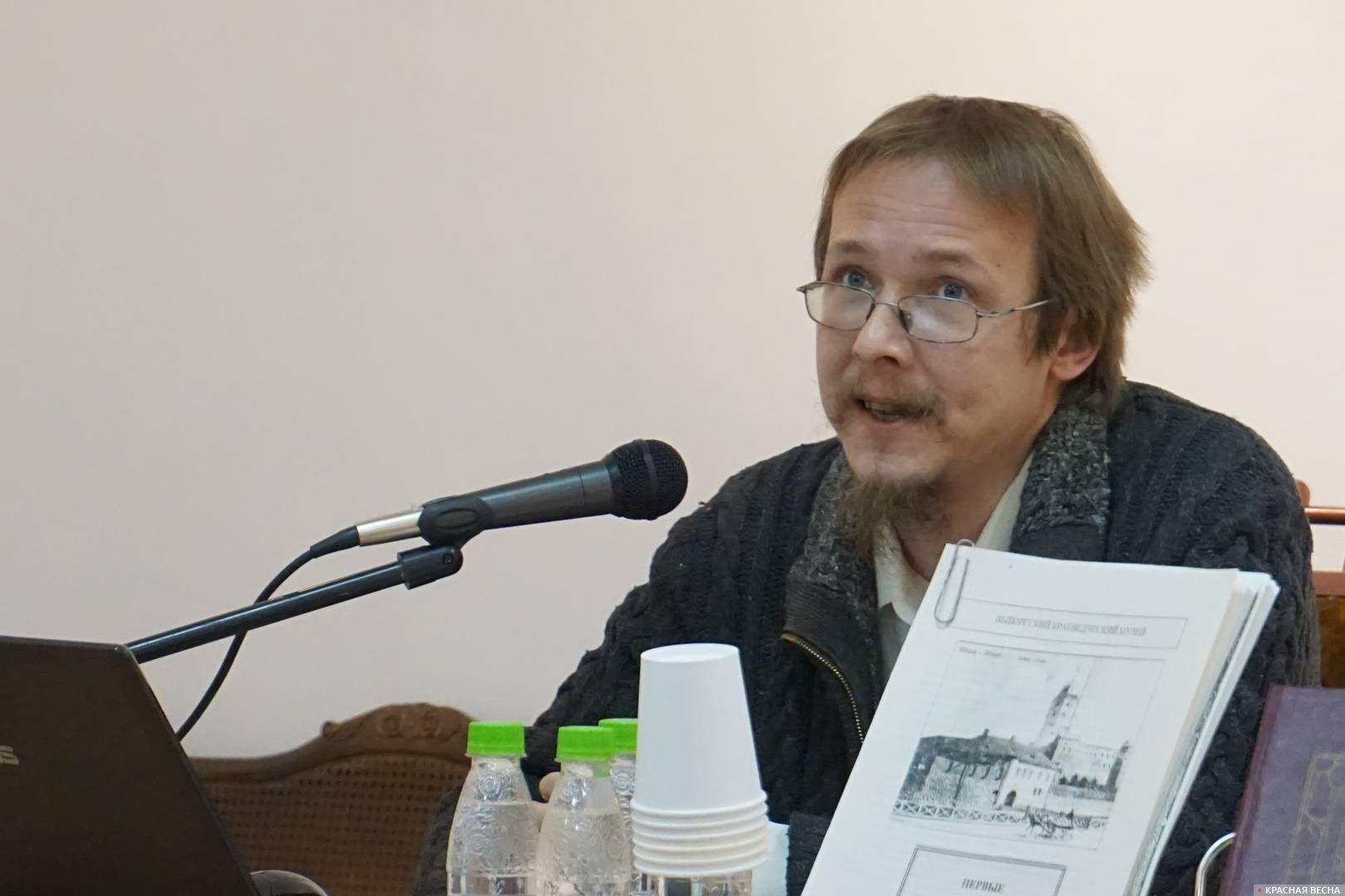Илья Лапин на XX выборгских краеведческих чтениях. Выборг. 24.11.2018