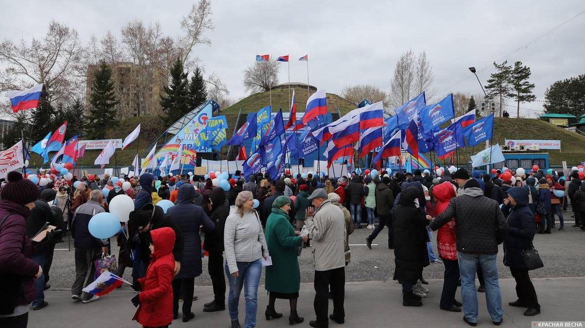 «Единая Россия», которая инициировала отмену индексаций пенсий работающим пенсионерам. Митинг Алтайского краевого союза организаций профсоюзов