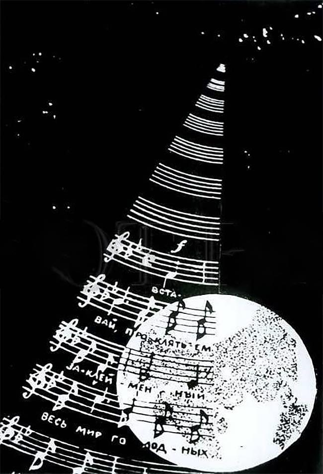 Плакат. Первый искусственный спутник Луны. 1968