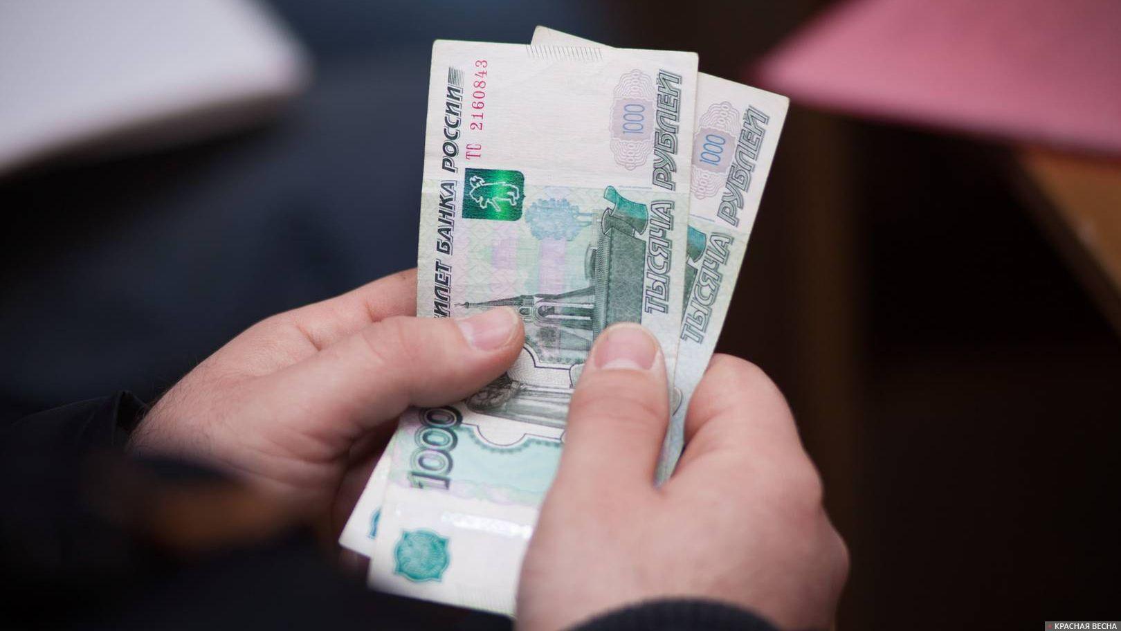 Куда платить кредит чувашкредитпромбанк