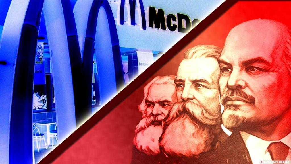 Социализм или коммунизм