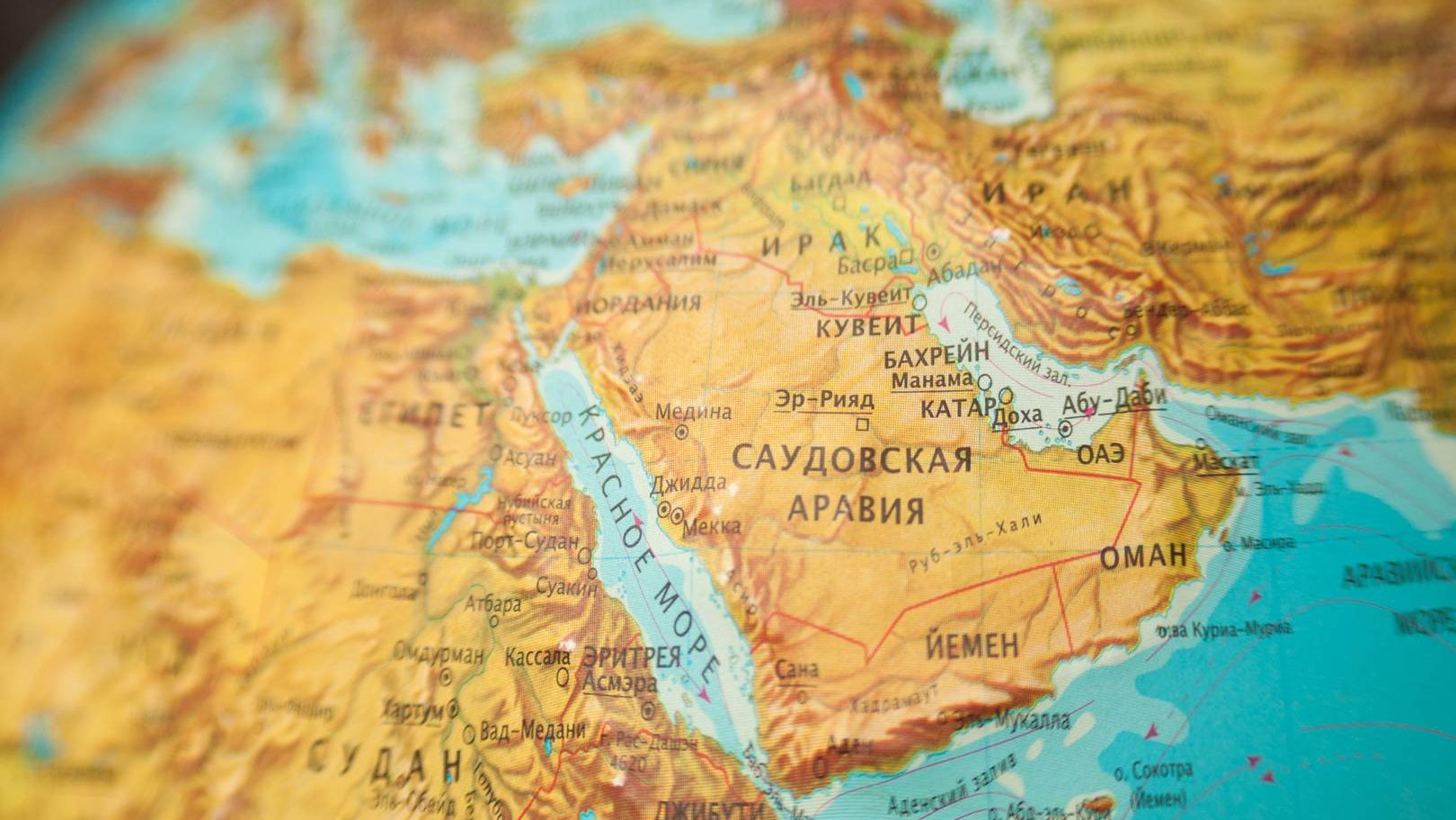 Саудовскую Аравию могут недопустить наЧМ