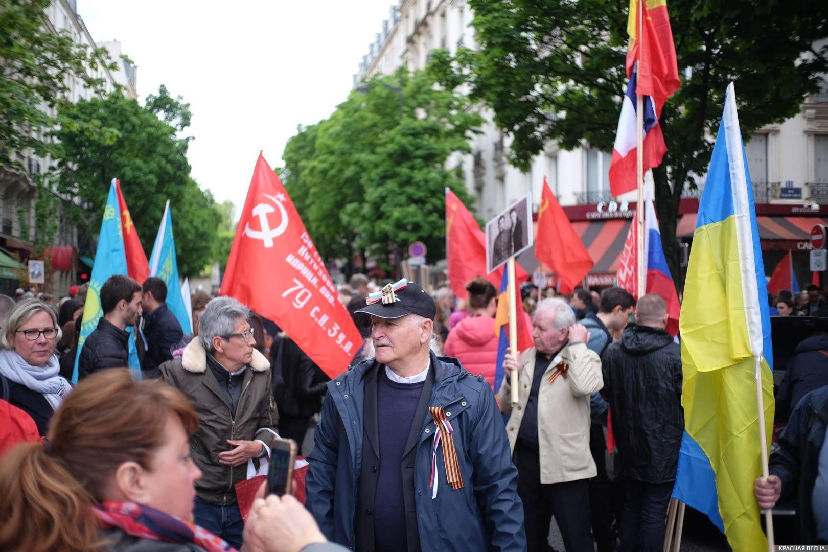 «Бессмертный полк». Париж. 9 мая 2019