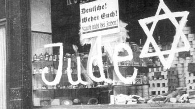 Антисемитизм в фашистской германии