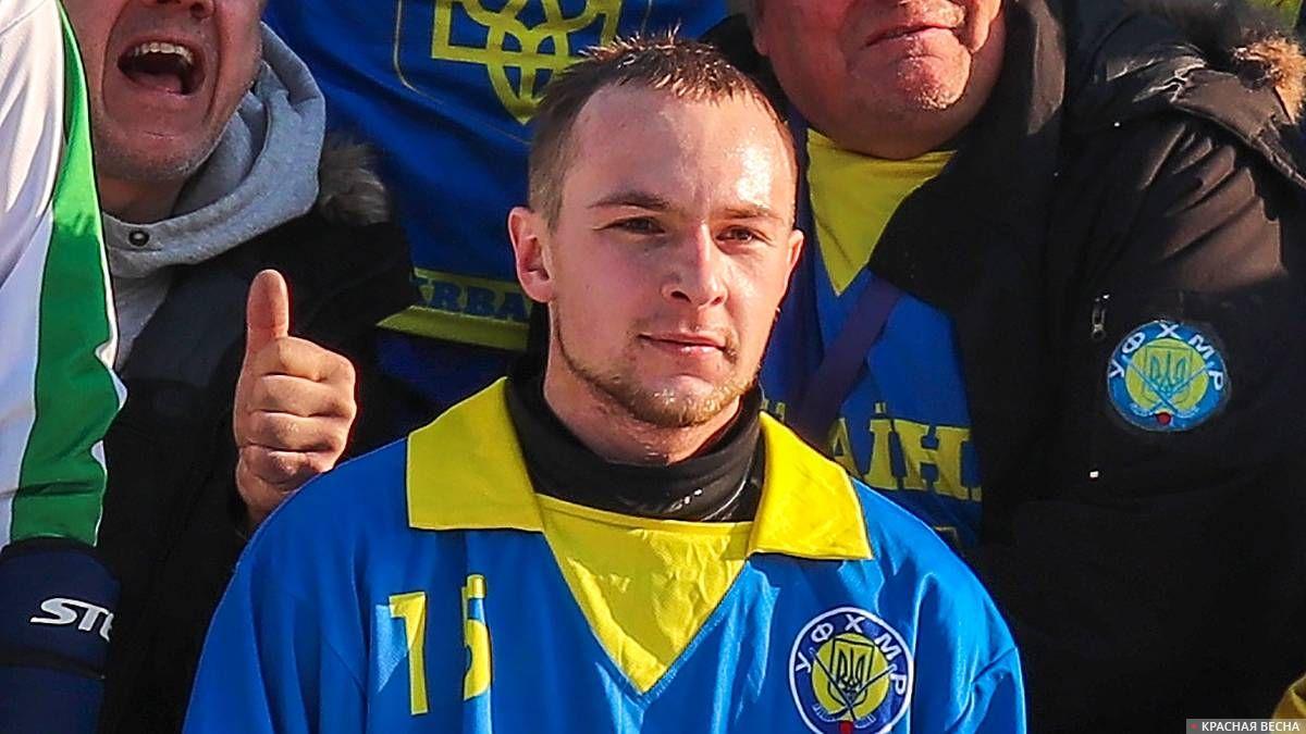 Михаил Александров (Украин)