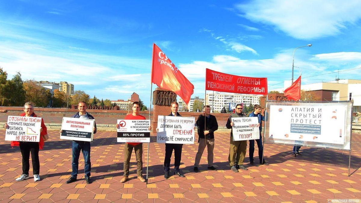 Пикет за отмену пенсионной реформы в Самаре