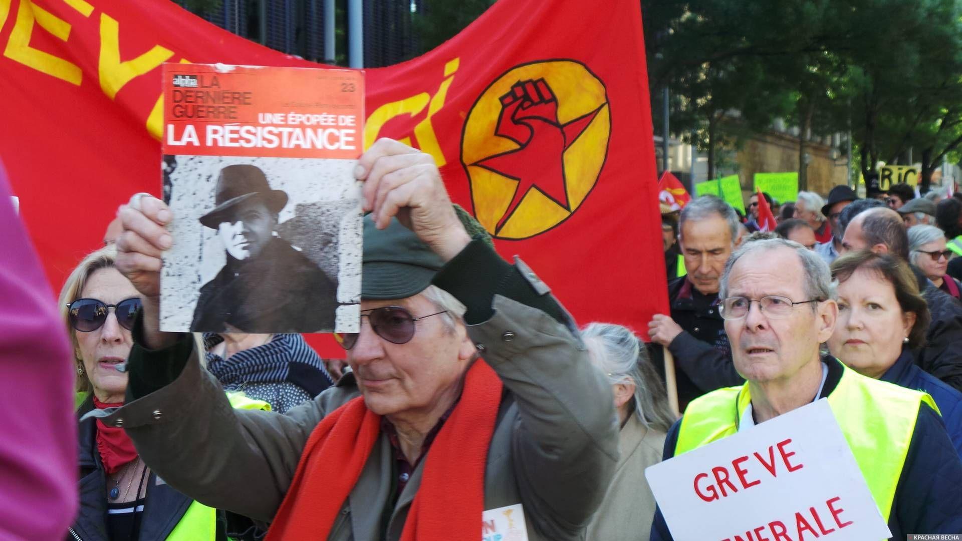 Профсоюзы, политические партии и «желтые жилеты» вышли с требованиями социальной справедливости. Манифестация 1 мая 2019 года в г. Бордо