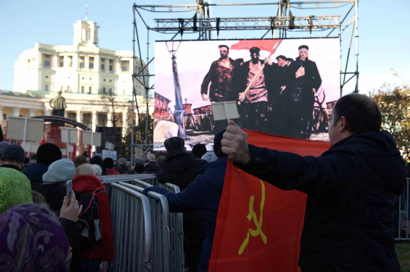 Митинг «Сути времени» 5 ноября 2018 года в Москве