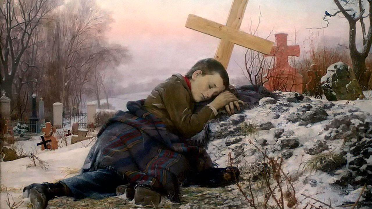 Урош Предич. Сирота на могиле матери (фрагмент). 1888 год