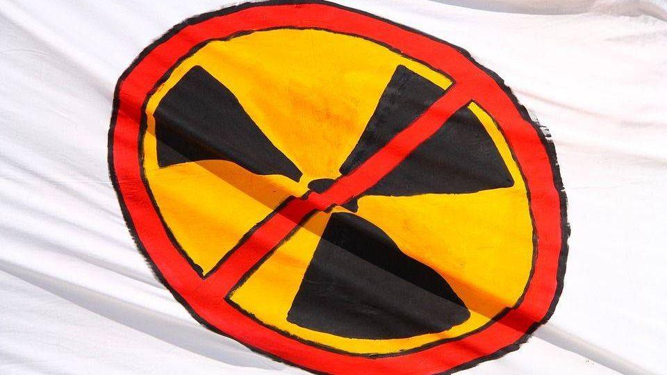 радиация, флаг