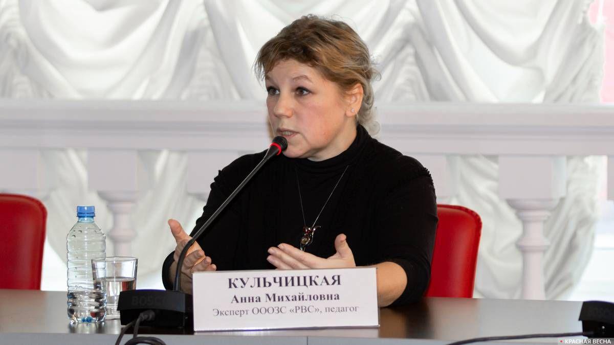 Анна Кульчицкая