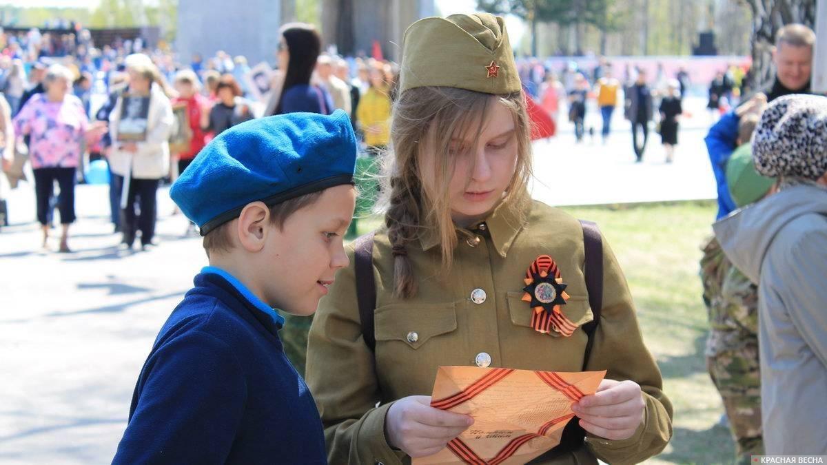 Дети читают письмо с фронта. Бердск (Александр Волков © ИА Красная Весна)