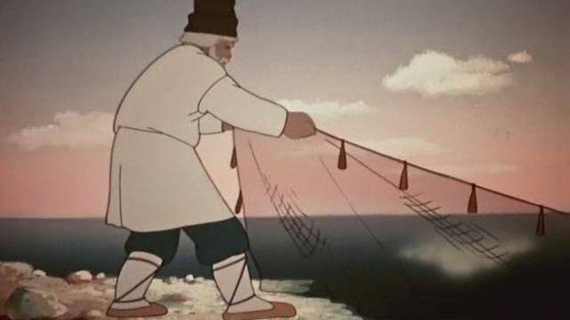 Цитата из м/ф «Сказка о рыбаке и рыбке». Реж. Михаил Цехановский. СССР. 1950