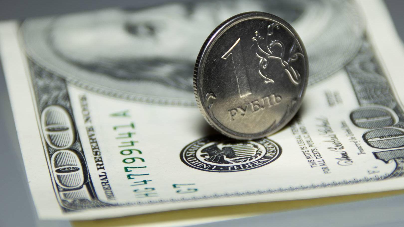 Доллар, Рубль