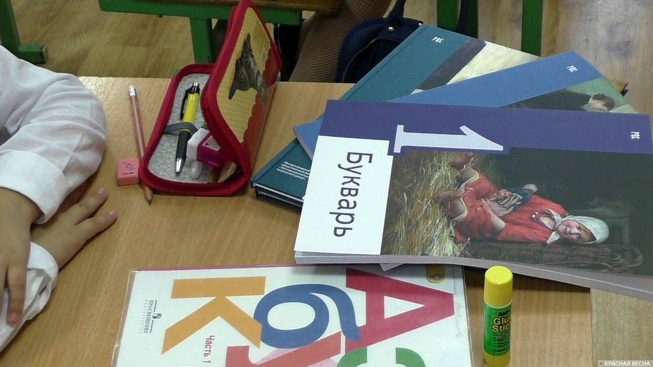 Бумажные учебники и книги