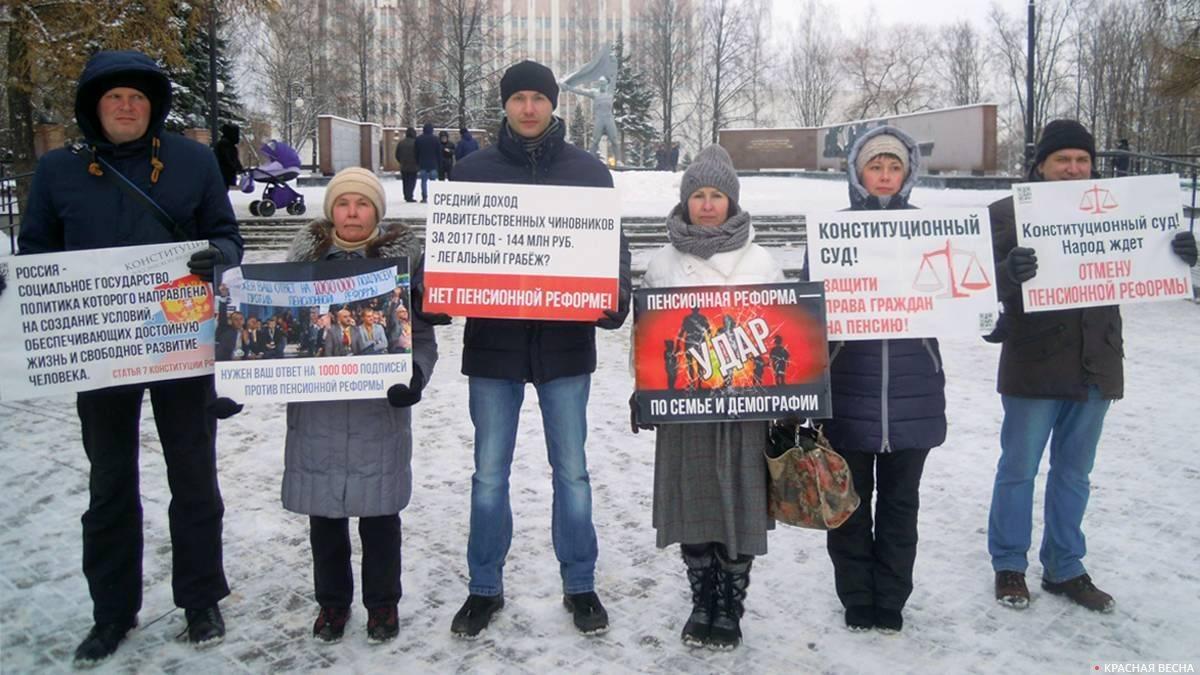 В Ижевске протестуют против пенсионной реформы