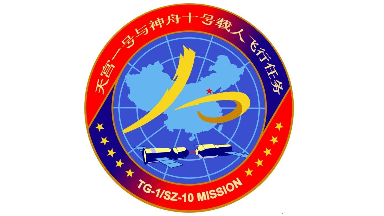 Значок китайской пилотируемой программы