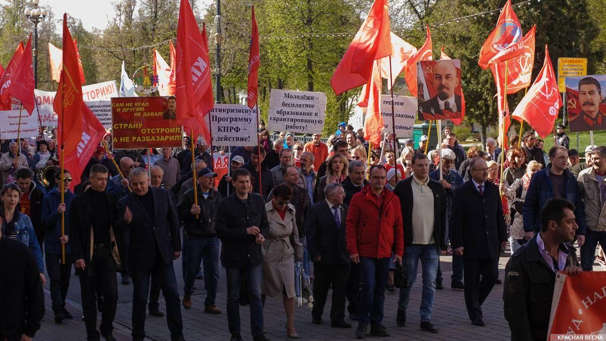 Первомайское шествие КПРФ. Орел. 1.05.2019