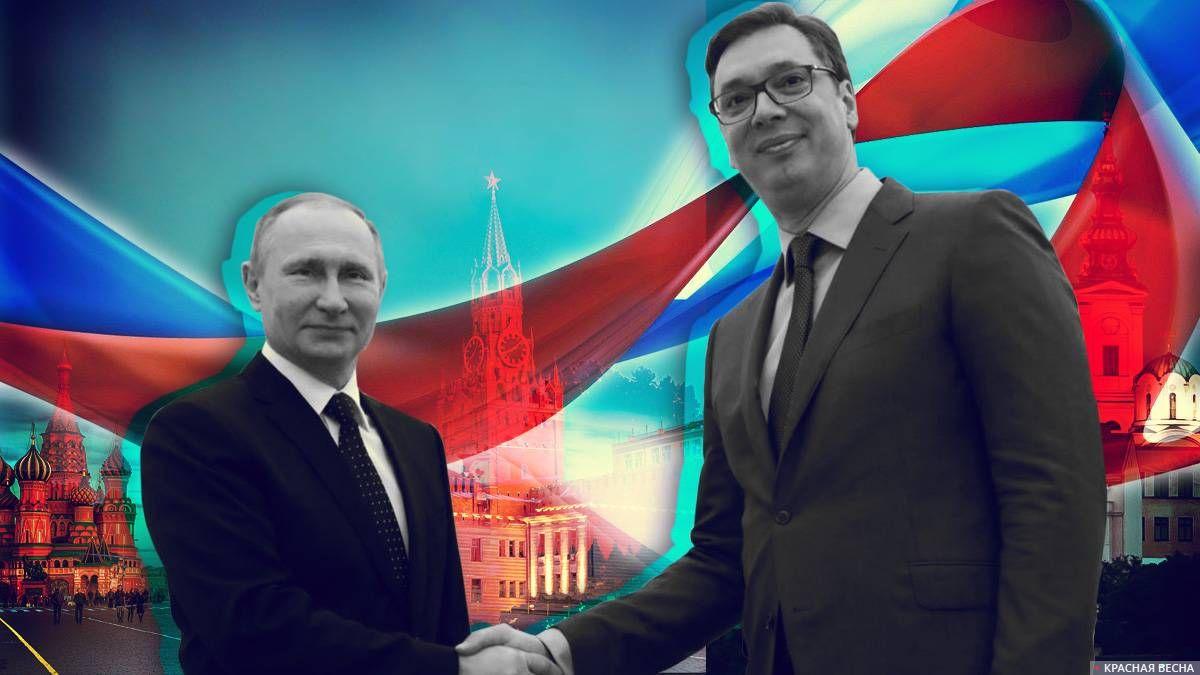 «Сербия не присоединилась к санкциям против РФ и не будет»