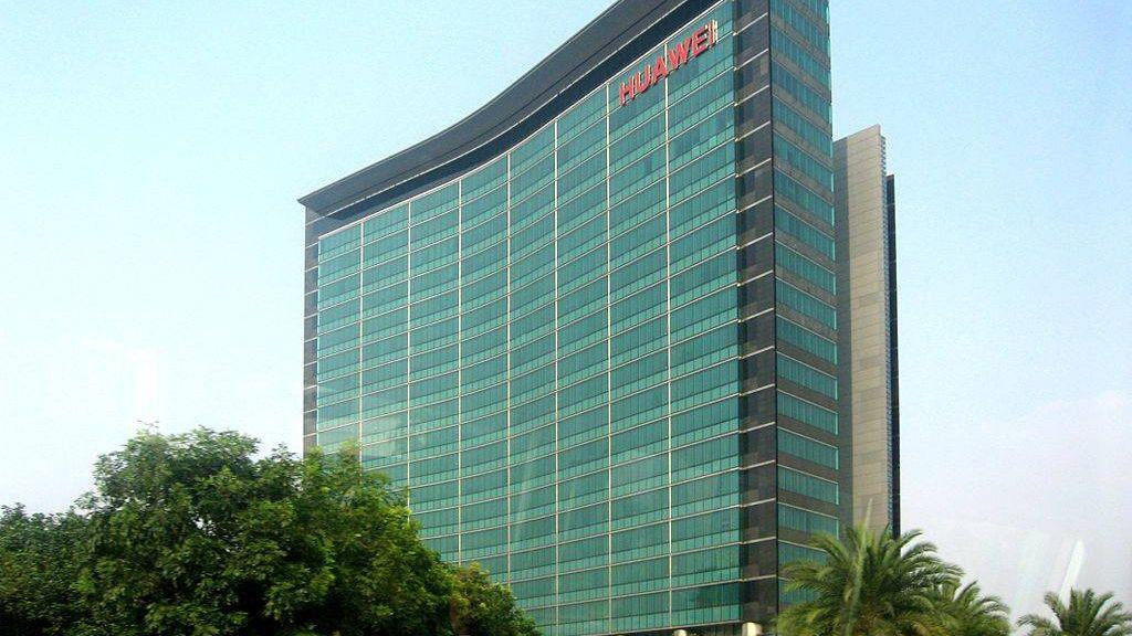 Штаб-квартира Huawei