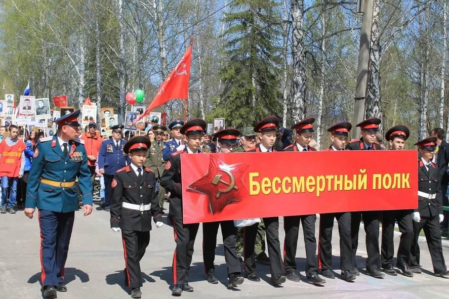 Бердск. Шествие «Бессмертного полка»
