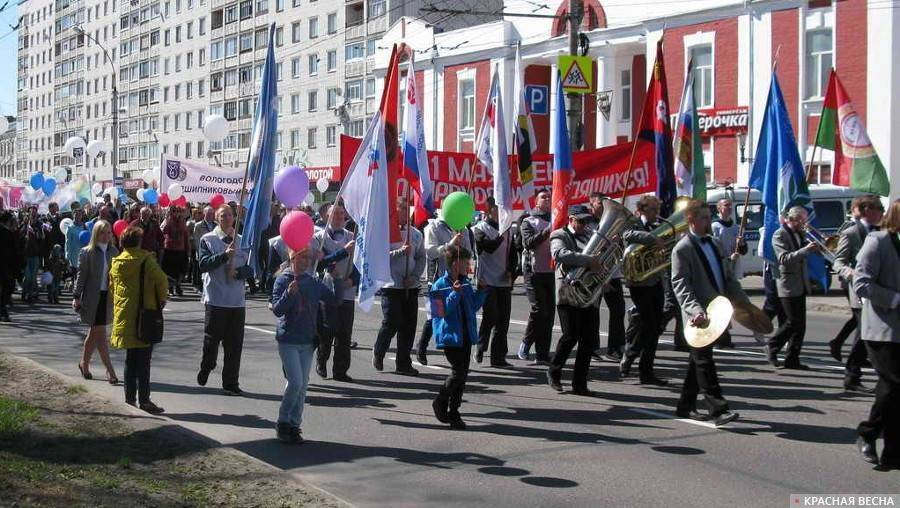 Празднование 1 мая 2019. Вологда