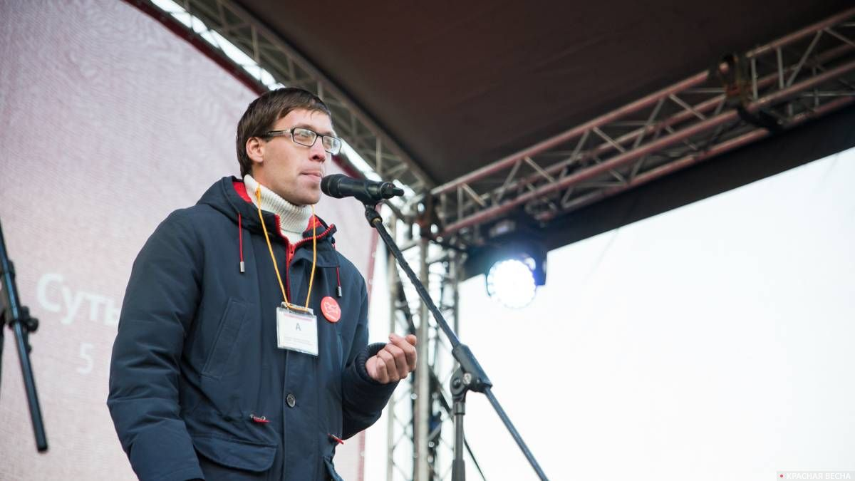 Артем Брусницын. Митинг Сути времени 5 ноября 2018 года в Москве