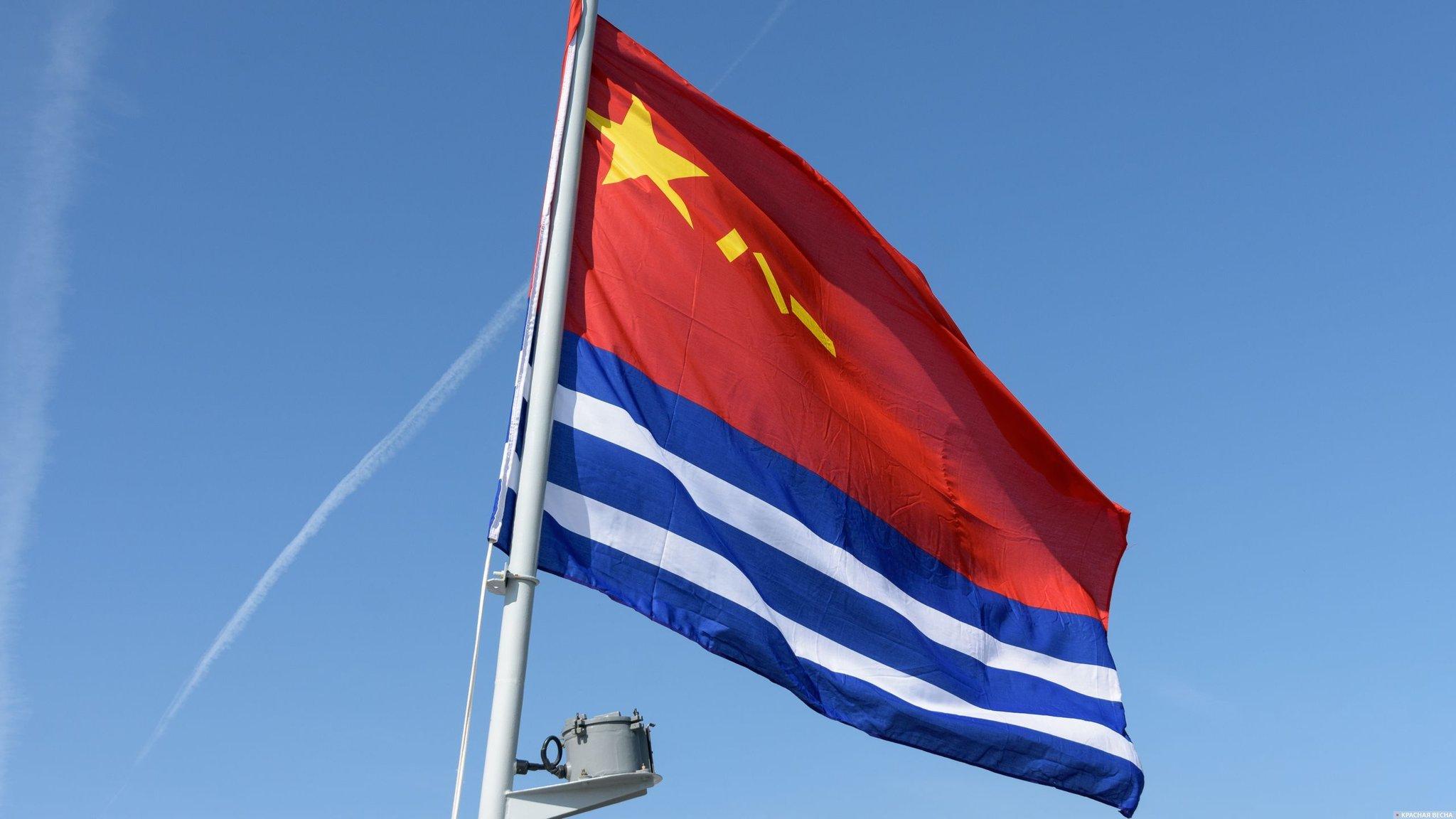 Флаг ВМС КНР.