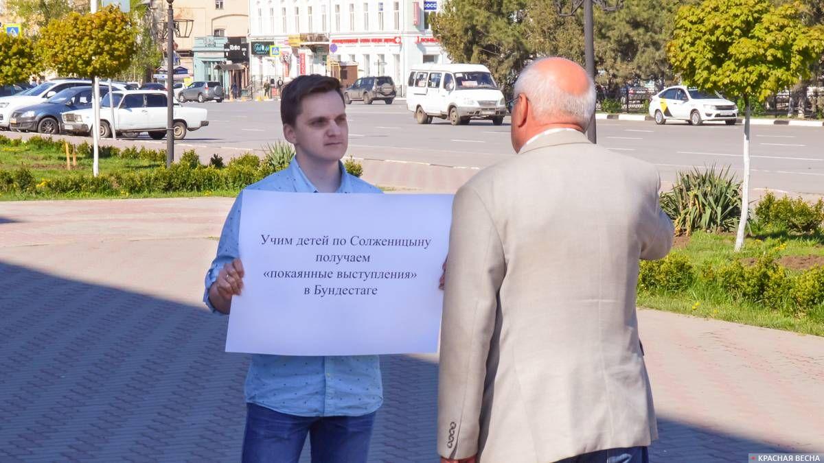 Пикет против празднования года Солженицына. Новочеркасск