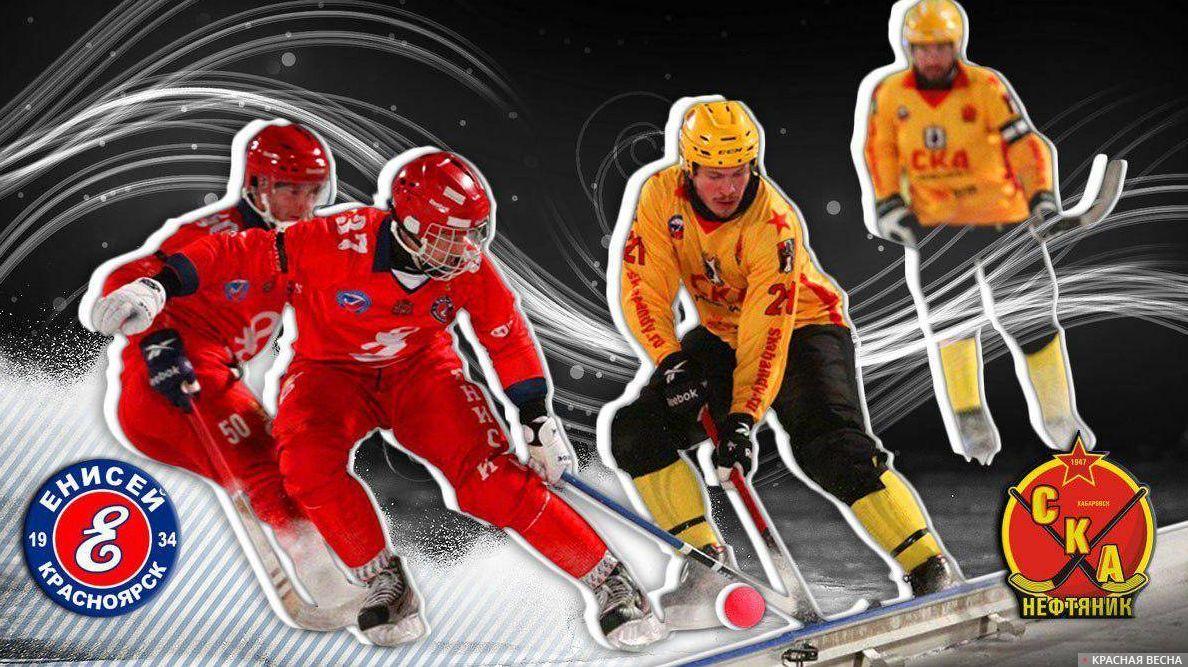 Енисей и СКА-Нефтяник. Хоккей с мячом