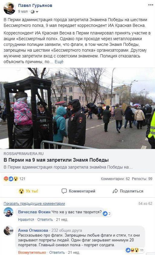 Скриншот комментария А. Отмаховой