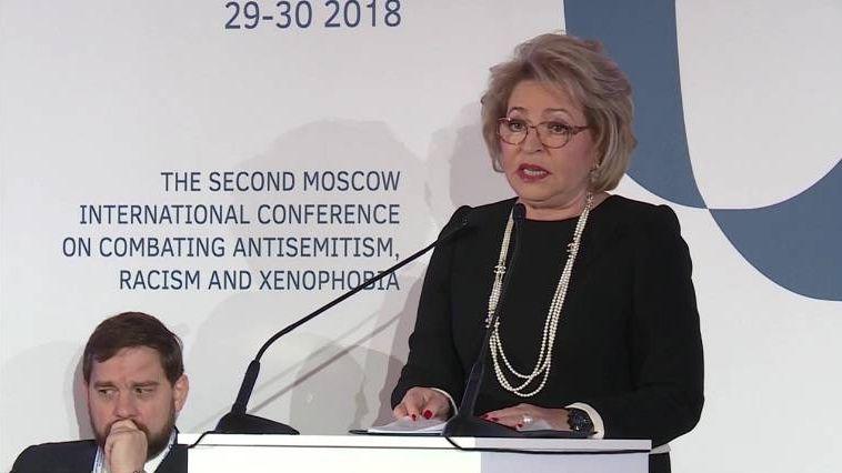 Цитата из выступления В. Матвиенко на Второй московской международной конференции по противодействию антисемитизму, ксенофобии и расизму «Защитим будущее»