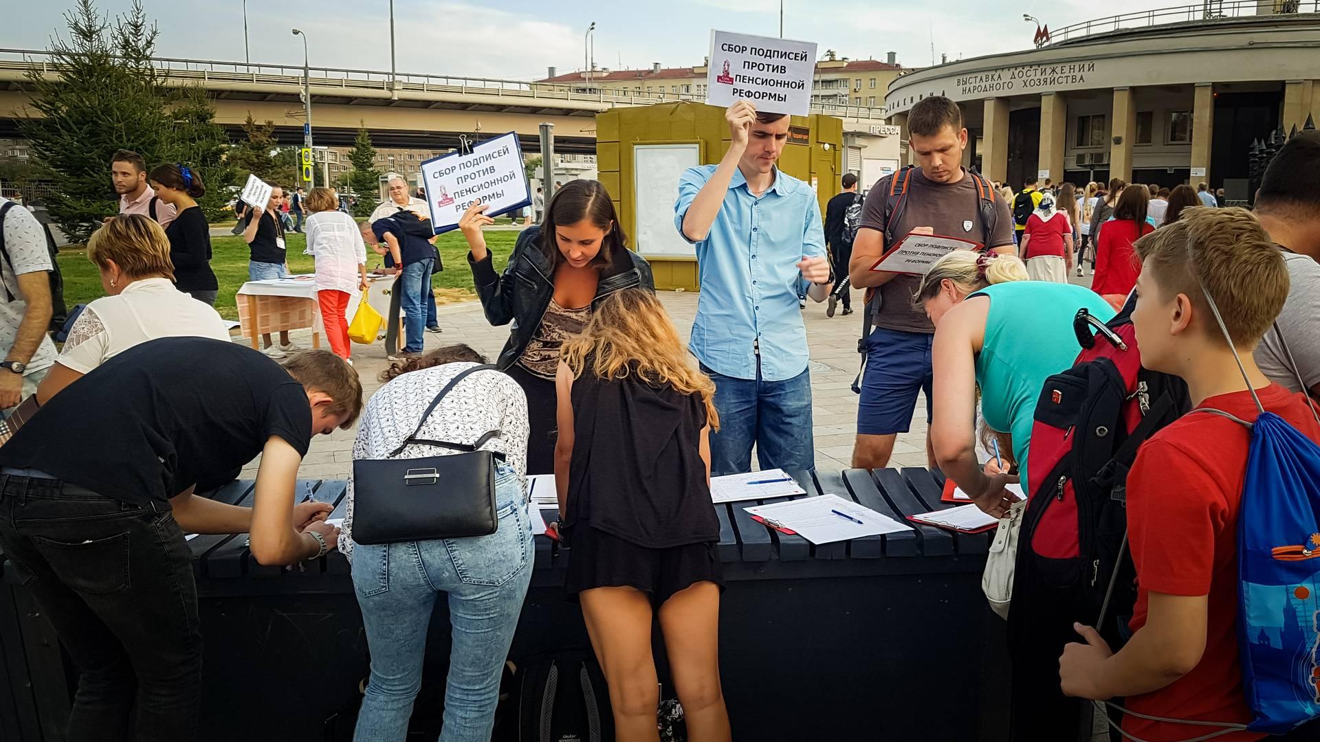 Сбор подписей против пенсионной реформы в Москве. 2 сентября 2018 г.