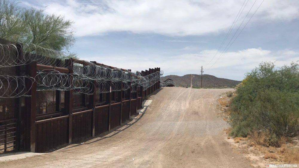 Стена на границе США и Мексики