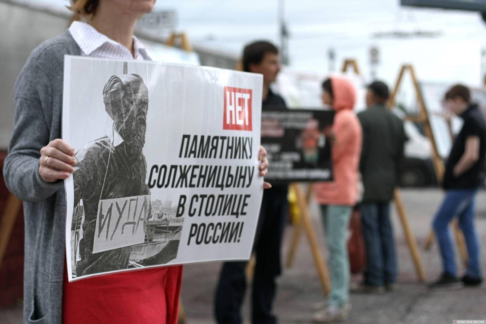 Люди против памятника