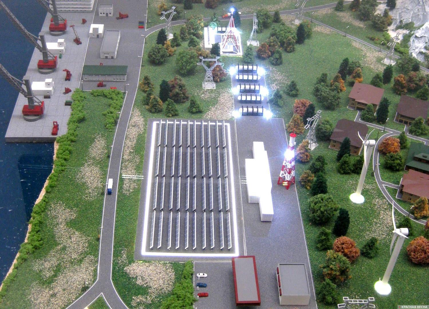Макет энергоустановки с использованием возобновляемых источников энергии (НИЦ «Курчатовский институт»)