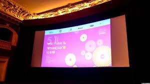 Фестиваль японского кино в Санкт-Петербурге 12.12.2017