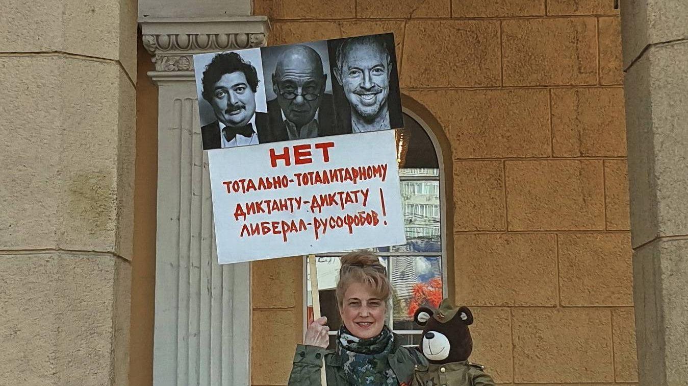 Одиночный пикет, г.Новосибирск