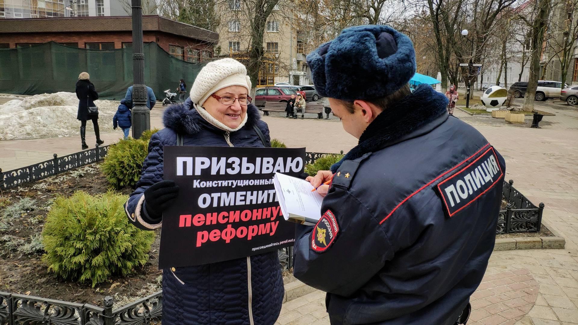Пикет против пенсионной реформы. Ростов-на-Дону