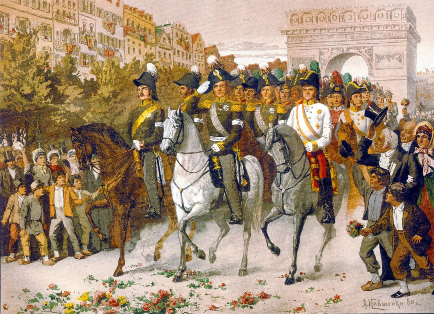 Въезд императора Александра I с союзниками в Париж